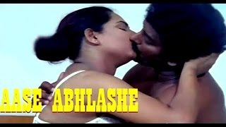 Aase Abhilashe | Hot movies | Latest Kannada HD Movies 2016 | #Hot Kannada Movies
