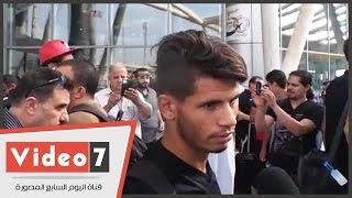 بالفيديو.. لاعبو صفاقسى التونسى عقب وصولهم مطار القاهرة: سنفوز على الزمالك
