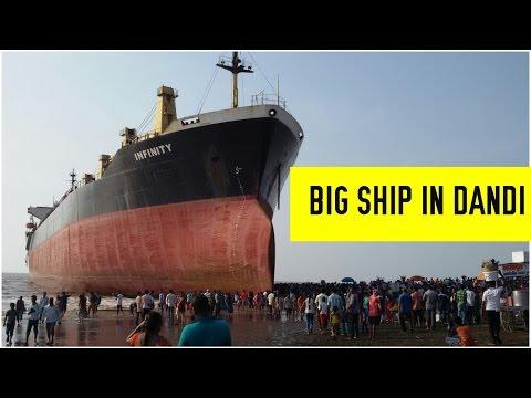 biggest ship in dandi beach in valsad gujrat 2017 infinity ship in dandi