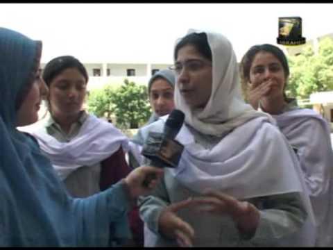 Part 8/8 A Visit to DA School Karachi (Arrahman Arraheem)
