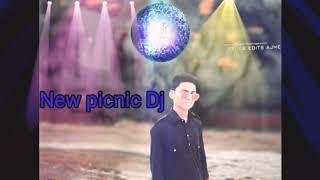 New dj song 2020/ New English song 2020/ New dj kawsar 2020/ নতুন ডিজে গান ২০২০