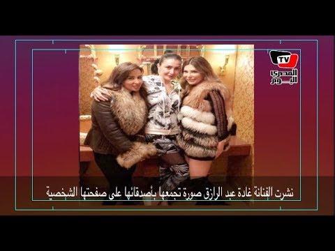 المصري اليوم:غادة عبد الرازق تداعب جمهورها بصورة جديدة ونجوي كرم بالفستان الأحمر