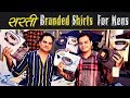shirt manufacturers in mumbai, branded shirts wholesale in mumbai, shirt manufacturers, ulhasnagar