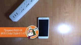 Xiaomi enter recovery mode