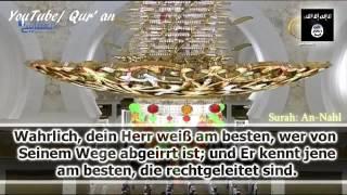 Video 40 ayat populer Imam 16 Al Nahl 125 128  Mishary Rashid Al Afasy download MP3, 3GP, MP4, WEBM, AVI, FLV Agustus 2018