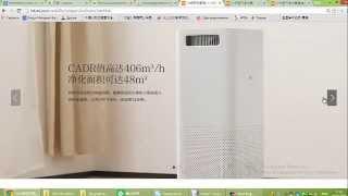 Очиститель воздуха от Xiaomi: обзор сайта