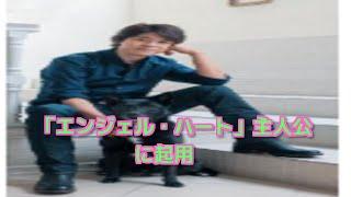 北条司さんの人気マンガを初実写化する連続ドラマ「エンジェル・ハート...