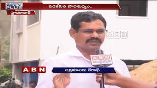ABN Special Report Over Illegal Constructions in Manikonda