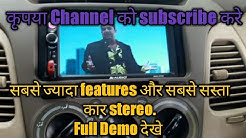 Best Car Music system with HD quality vedio support ( M-Audio , MAD-5700) Car Music Hub