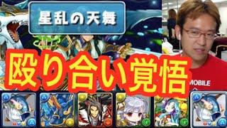 チャンネル登録よろしくお願いします! → http://goo.gl/AI0Lri 】 2戦...