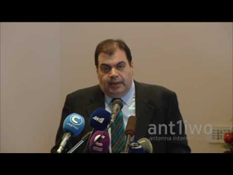 Press Conference in Cyprus WCV in News