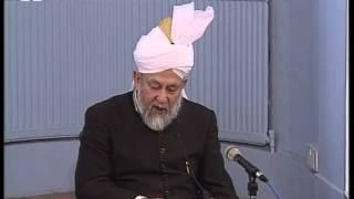 Urdu Translation: Dars-ul-Quran 17th February 1996: Surah An-Nisaa verses 20-21