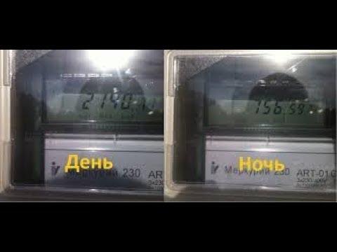 Как экономить на электроэнергии? Многотарифный счетчик Энергия система ОЕ-009 Vatky