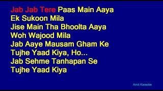 Phir Mohabbat Karne Chala Hai Tu - Arijit Singh Hindi Full Karaoke with Lyrics