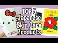 My Top 5 Japanese Skincare Products