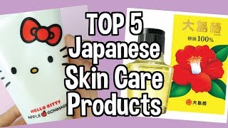 💗Best Japanese Skincare Products 2018   Must Buy Japanese Cosmetic Products