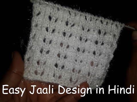 6ef7d3ddc Sweater Bunai Ke Design In Hindi