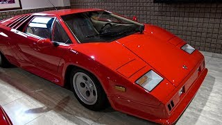 Meet the Forgotten 1 BILLION YEN Lamborghini Prototype