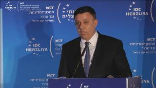 Avi Gabbay Chairperson of the Labor Party & Former Minister of Environmental Protection