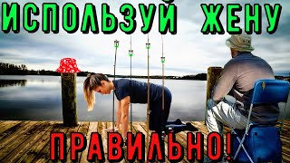 ПРИКОЛЫ НА РЫБАЛКЕ 2020 Я РЖАЛ ДО СЛЕЗ ШОК РЫБАЛКА ЗИМНЯЯ РЫБАЛКА ПРИКОЛЫ случаи на рыбалке
