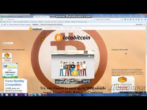 Lotobitcoin Биткоин кран с выводом на FaucetBox