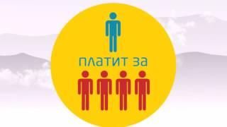 видео Льготы на оплату техосмотра :: Техосмотр