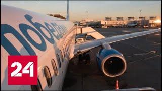 В новом аэропорту Саратова приземлился первый самолет - Россия 24
