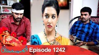 Priyamanaval Episode 1242, 14/02/19