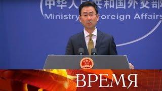 Вашингтон усугубляет торговую войну с Пекином, угрожая наказать за покупку российского оружия.