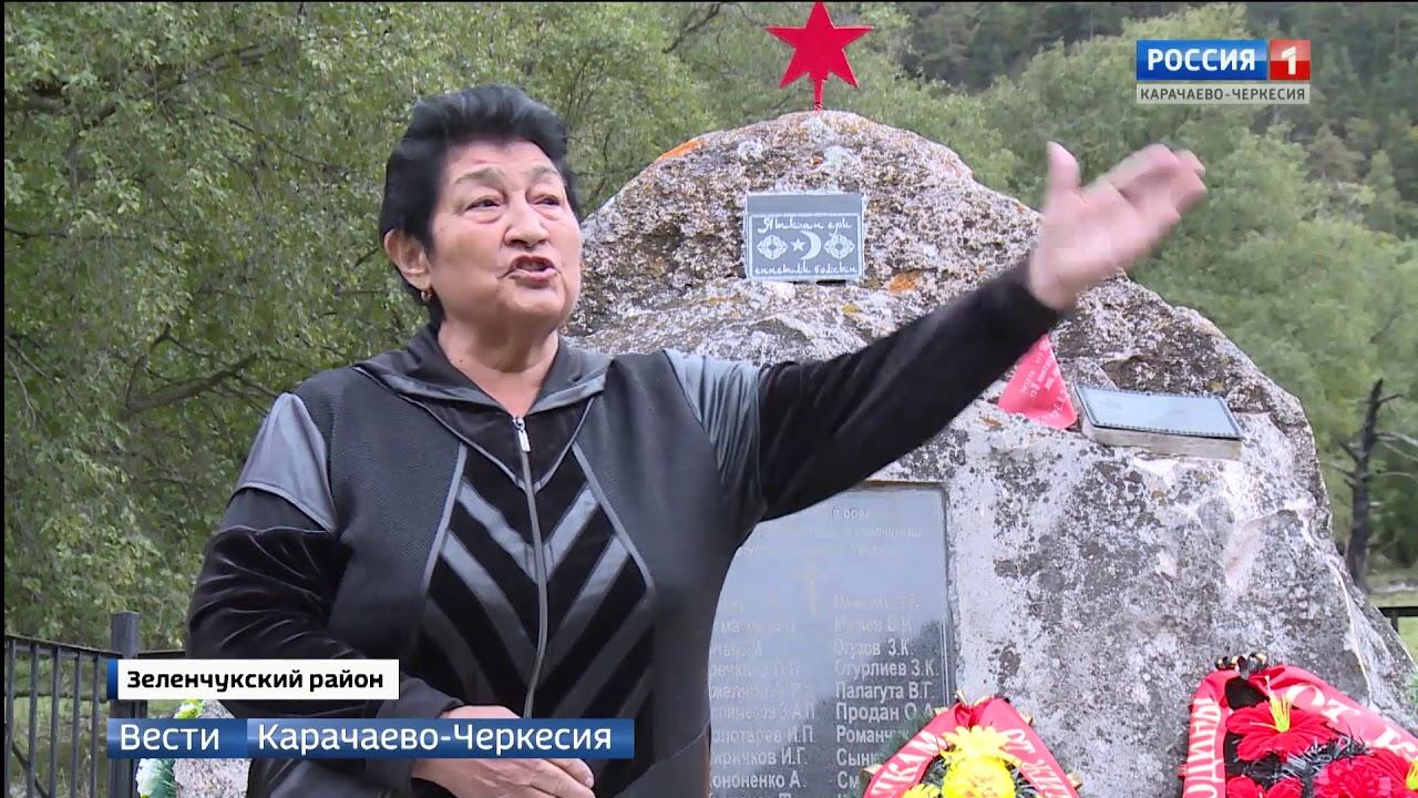 Картинки по запросу Делегация из Ногайского района посетили памятник и братскую могилу в Зеленчукском районе картинки