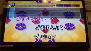 【歌ってみよーう】ドリーミング☆プリンセスプリキュア