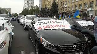 В центре Николаева водители требуют ремонта дорог