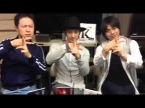 K of Radio KR4th 第3回 【浪川大輔 杉田智和 津田健次郎】
