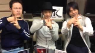 K of Radio KR4th 第3回 出演者 浪川大輔 (伊佐那 社役) 杉田...