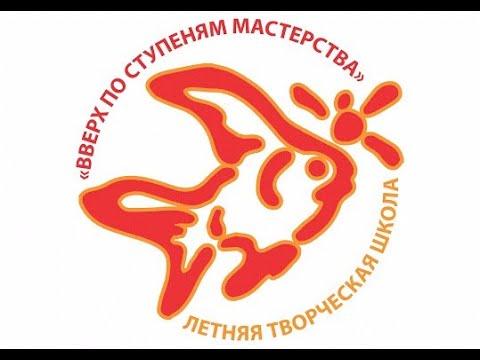 ЛТШ ПККИ 2019 ГАЛА КОНЦЕРТ г.Владивосток
