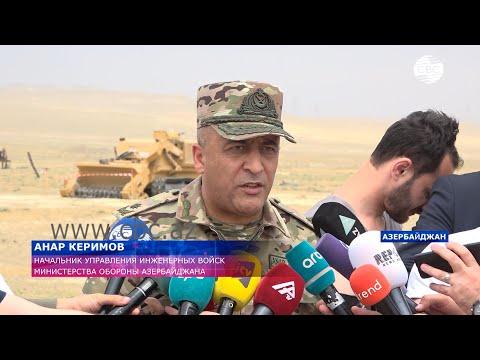 Турецкая спецтехника уничтожает армянские мины в Карабахе