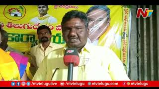 2 Couples Contest in Sattenapalli Municipal Elections | 1Couple From TDP, Another From Janasena| Ntv