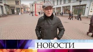Актер театра Ленком Александр Збруев отмечает 80-летний юбилей.