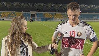 """Беларусь U-21 — Греция U-21 """"Потери"""" // """"Козел про футбол"""" от 01.09.2017"""