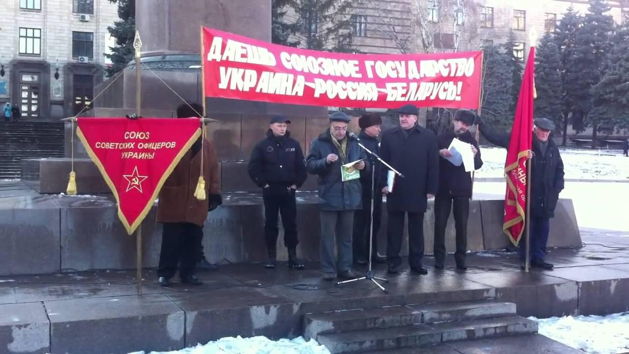 Мітинг у Дніпропетровську