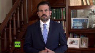 El gobernador de Puerto Rico anuncia que no buscará la reelección tras las masivas protestas