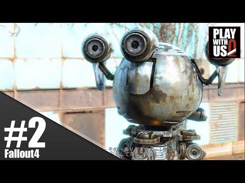 #2【FPS】弟者の「Fallout 4(フォールアウト4)」【2BRO.】