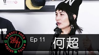 24/7TALK: Episode 11 ft. Josie Ho 何超
