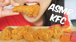 Asmr Sweet Spicy Kfc Best Fried Chicken Crunchy Eating Sounds No Talking Sas Asmr