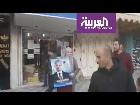 تفاعلكم | جدل حول الانتخابات الرئاسية في الجزائر بين مؤيد ومعارض  - نشر قبل 4 ساعة