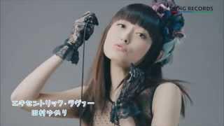 2014.12.24 Release ◇初回限定盤 【CD+DVD】KICM-91563/¥2000+tax ◇通...