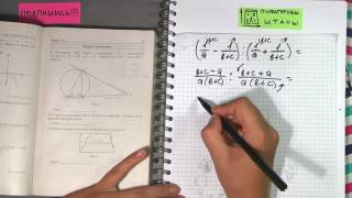 ОГЭ по математике №7