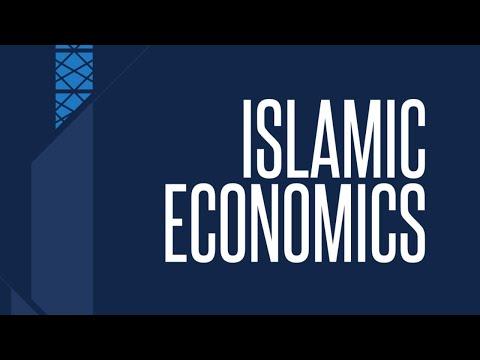 English Majlis : The Islamic Economic System  H.I. Sayyid Sulayman Ali Hassan   September 19, 2020