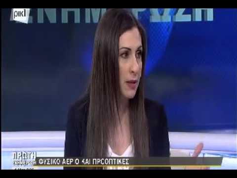 Cyprus hydrocarbon prospects, Constantinos Hadjistassou at RIK, 04.03.16