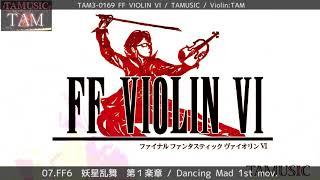 ファイナルファンタジー16曲メドレー / FF VIOLIN medley / TAMUSIC